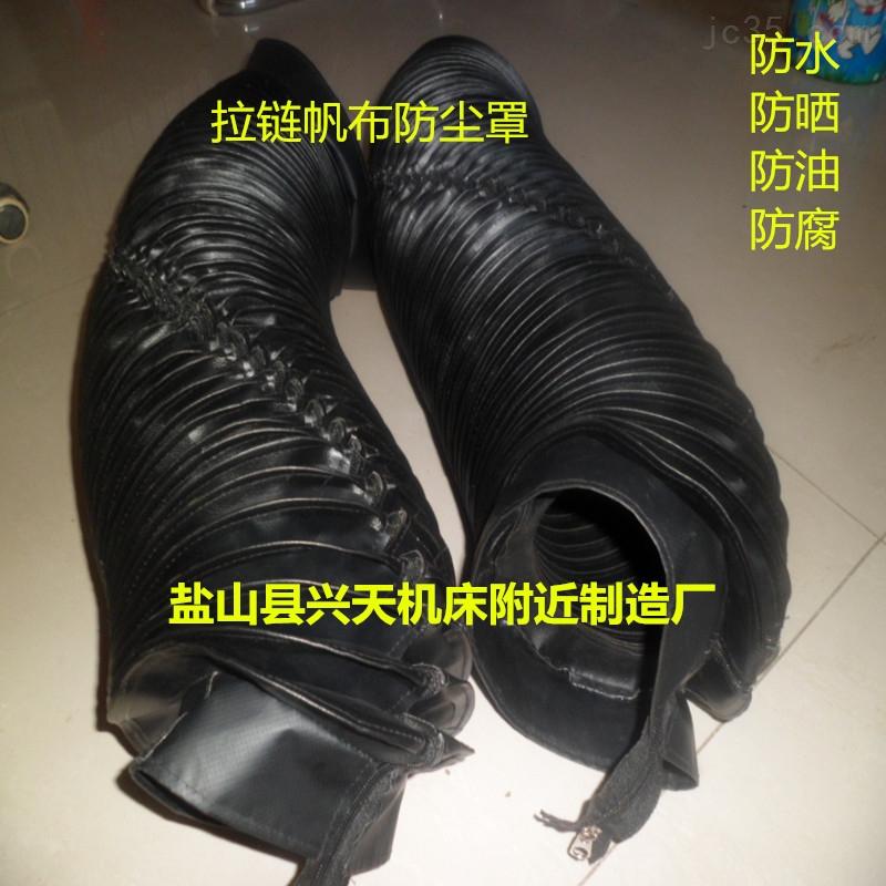 供应江苏帆布液压油缸活塞杆防护罩 油缸伸缩保护套