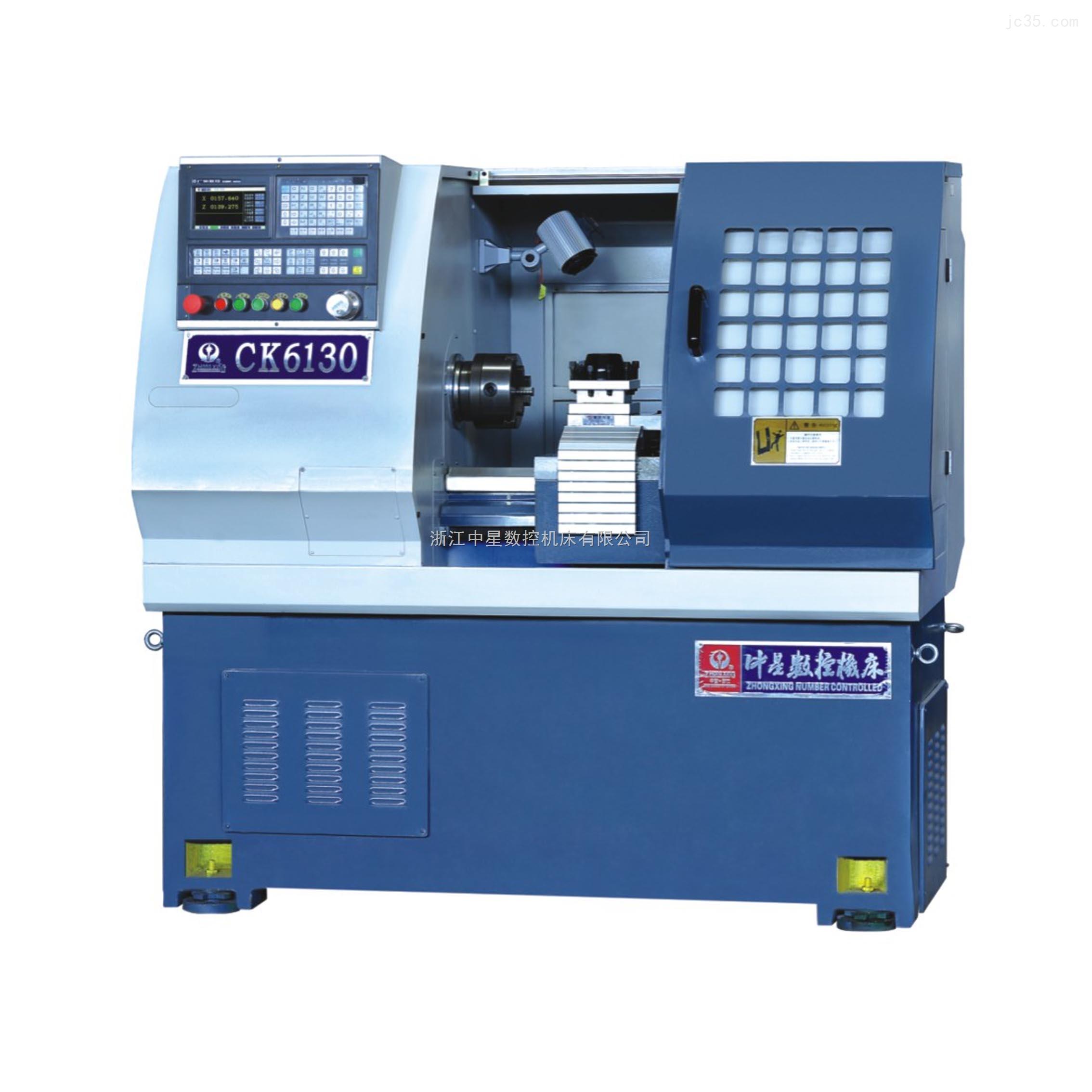 ck-6130中星牌数控机床采用机电一体化设计