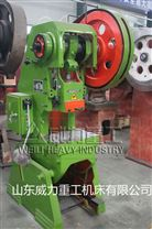 山东滕州冲床厂家生产16吨冲床配件