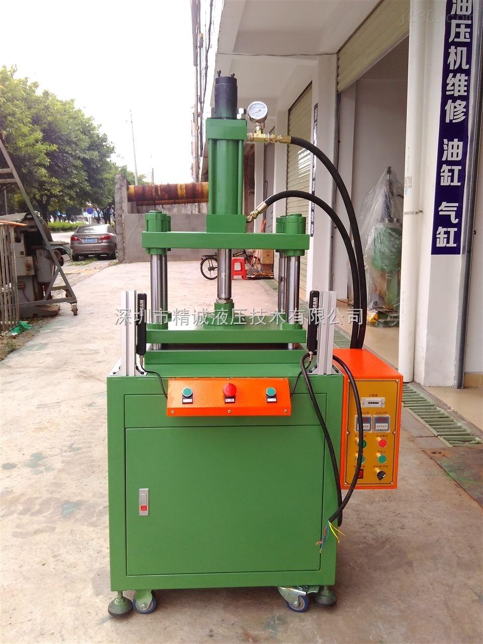 供应金精成系列四柱油压冲床,双缸四柱油压裁断机 数控压装机