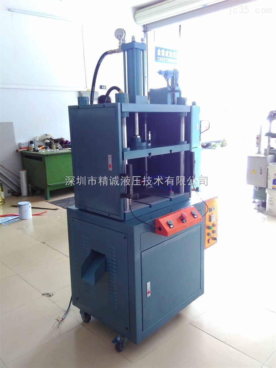 广东液压整机,油压机专业维修