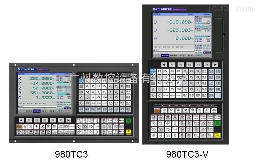 数控系统 广州数控设备有限公司