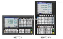 车床cnc数控系统