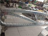 机床全封闭钢铝拖链,tl型穿线钢铝拖链