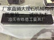 江苏大理石直角尺