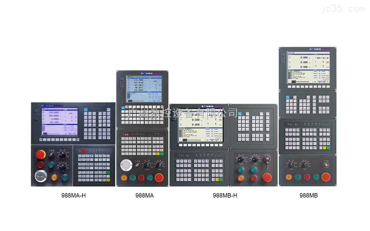 标准型加工中心数控系统
