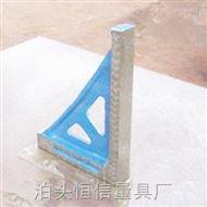 铸铁直角尺用途铸铁直角尺规格恒信铸铁直角尺