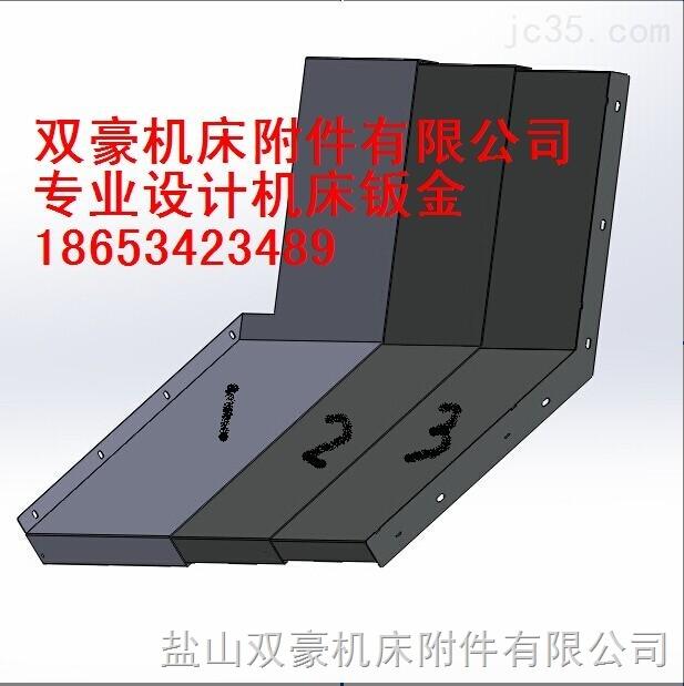 护板生产厂家