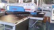 意大利EUROMAC(洛麦克)数控转塔冲床 高速/灵活/强力