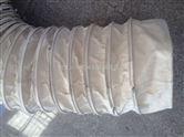 熟料水泥卸料口收尘布袋 按需求量身定做
