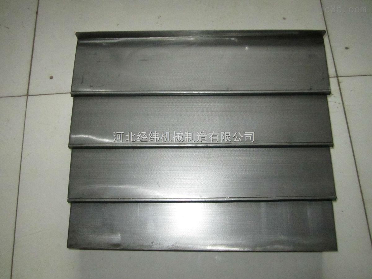 高质量加工中心伸缩式机床导轨钢板防护罩