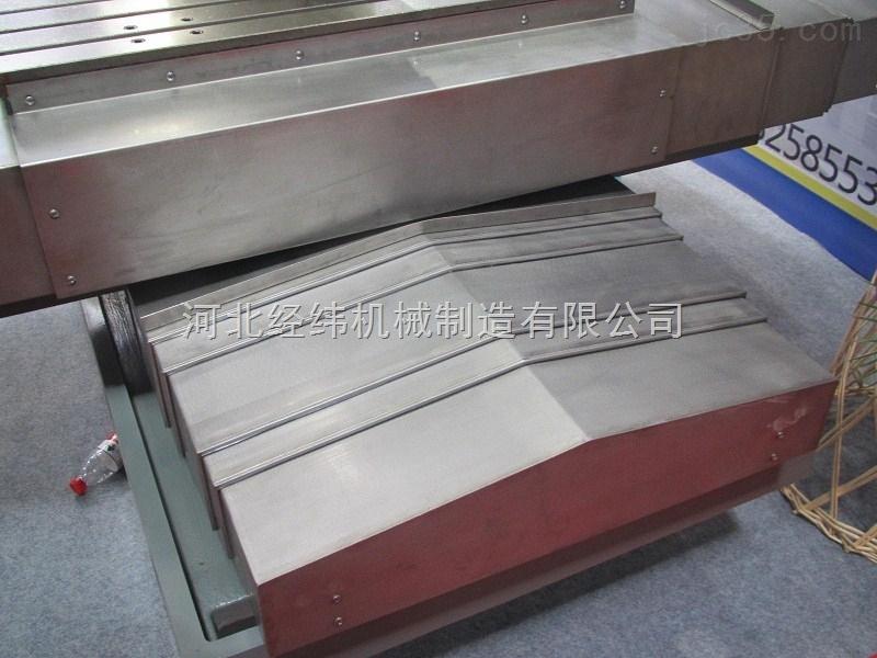 质钢板冷压形成机床导轨伸缩式防护罩