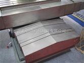 精密机床不锈钢板伸缩防护罩