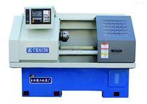 CK6136经济型数控车床