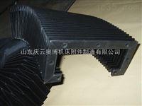 机床导轨伸缩防护罩 磨床风琴式防护罩 耐高温风琴防护罩