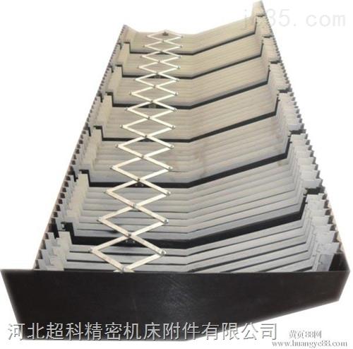 五轴数控机床高速钢板导轨防护罩