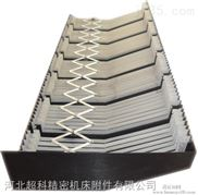 五轴乐虎国际保时捷网上开户平台高速钢板导轨防护罩