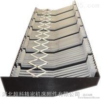 五轴竞技宝竞技宝下载高速钢板导轨防护罩