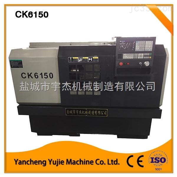 厂家数控车床CK6150