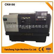 CK6140高精密数控车床