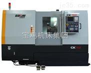 CK7525数控车床