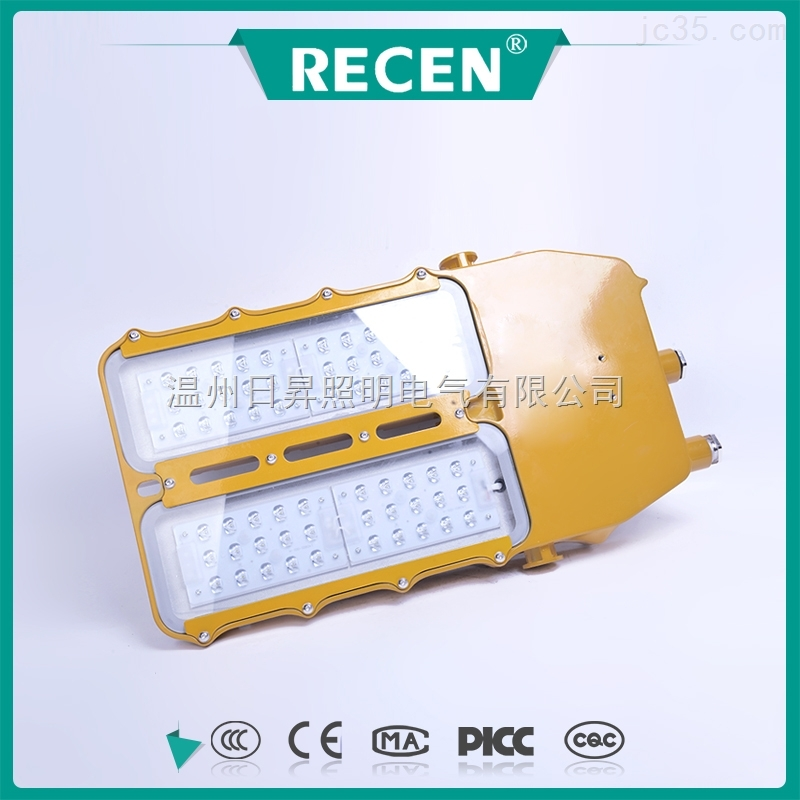 RFBL166*BFC8126LED防爆路灯