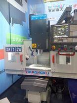 XK7132A数控床身式铣床