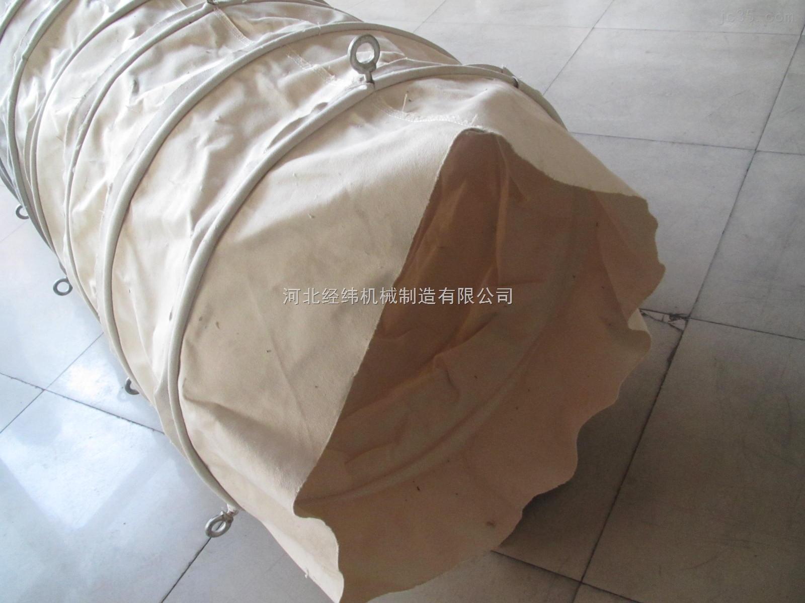 石灰厂石粉输送高温风筒 粉尘输送伸缩布袋