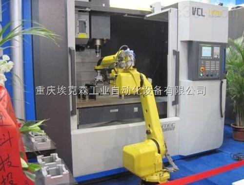 广西化肥麻袋码垛机器人厂,供应码垛机械手厂在