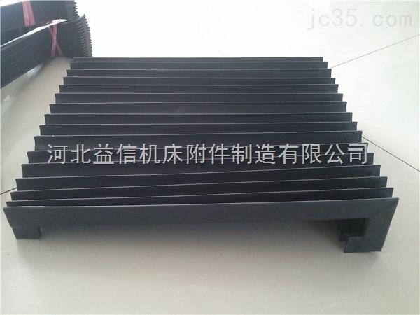 张口数控雕刻机风琴式防护罩