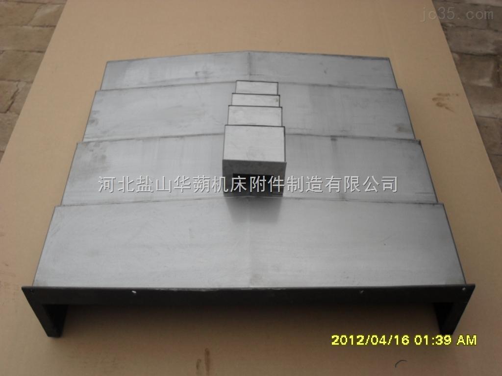 传统抗压导轨钢板防护罩