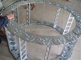 变型封闭式机床钢铝拖链