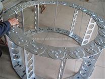 进口全封闭式钢铝拖链