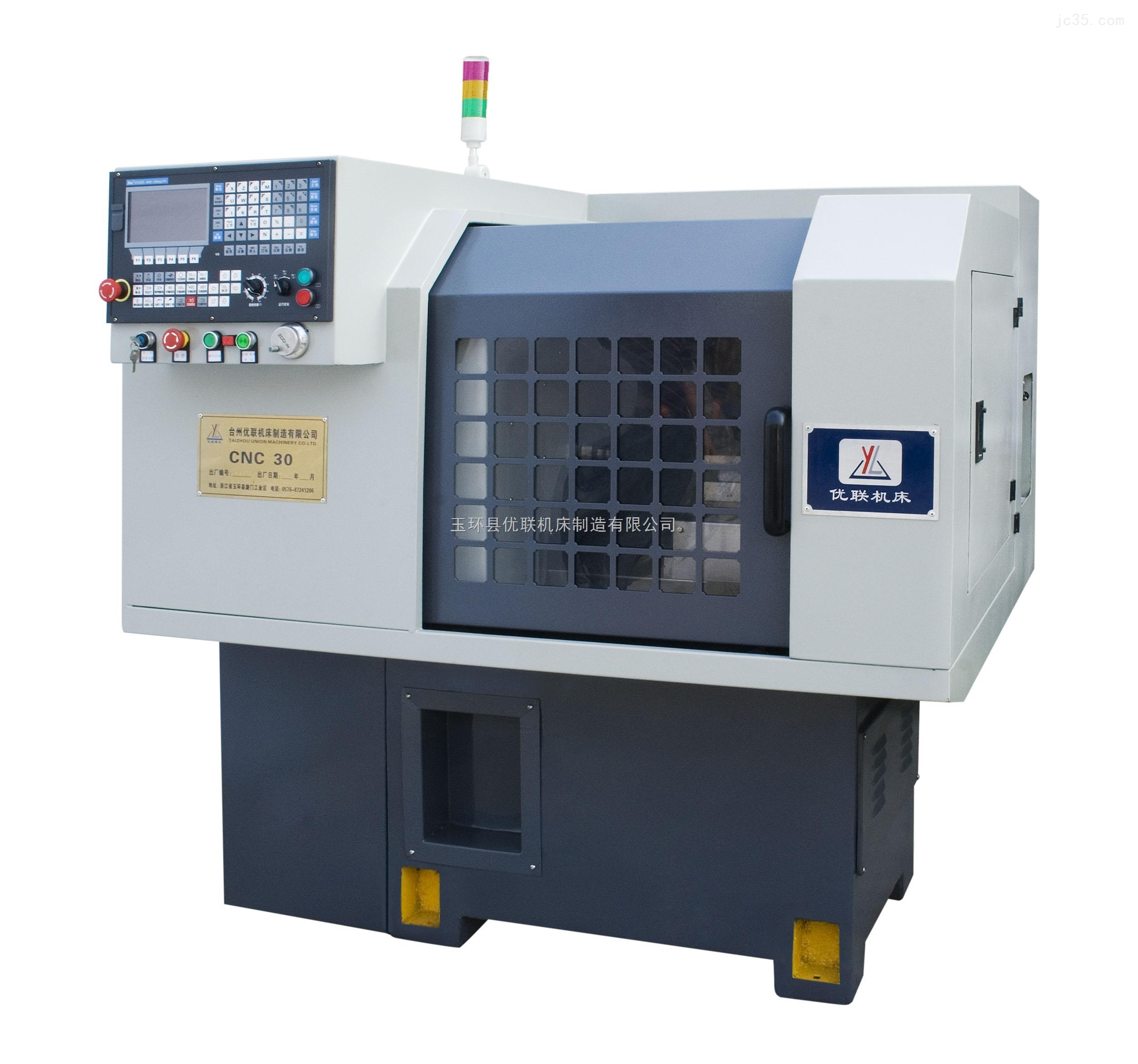 CNC经济型数控车床