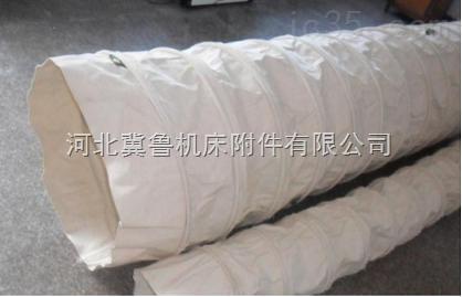 工业除尘帆布水泥伸缩输送布袋