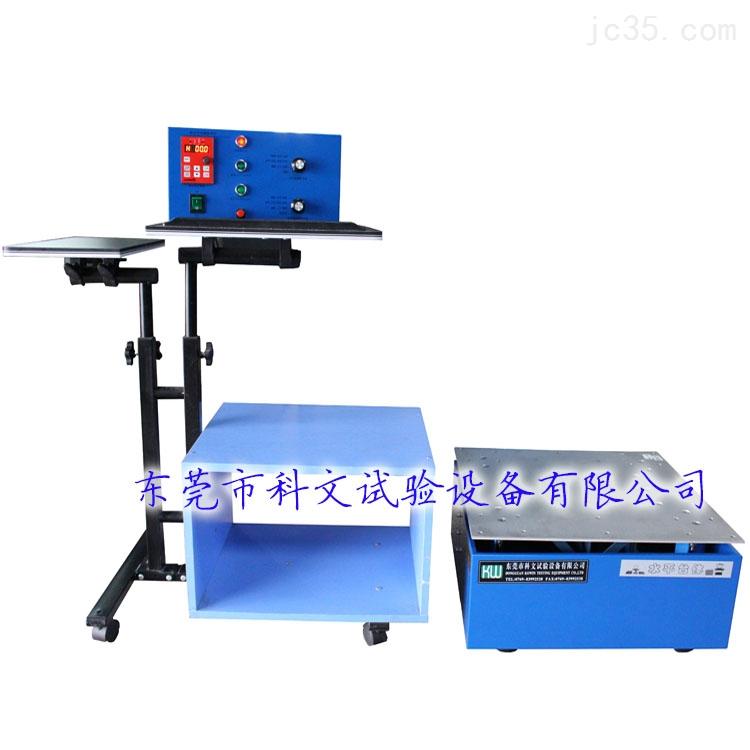太原吸合式电磁振动试验机