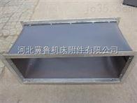 高温缝合式密封伸缩三防布风道口软连接