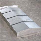 宁波钢板防护罩供应商 机床导轨防护罩
