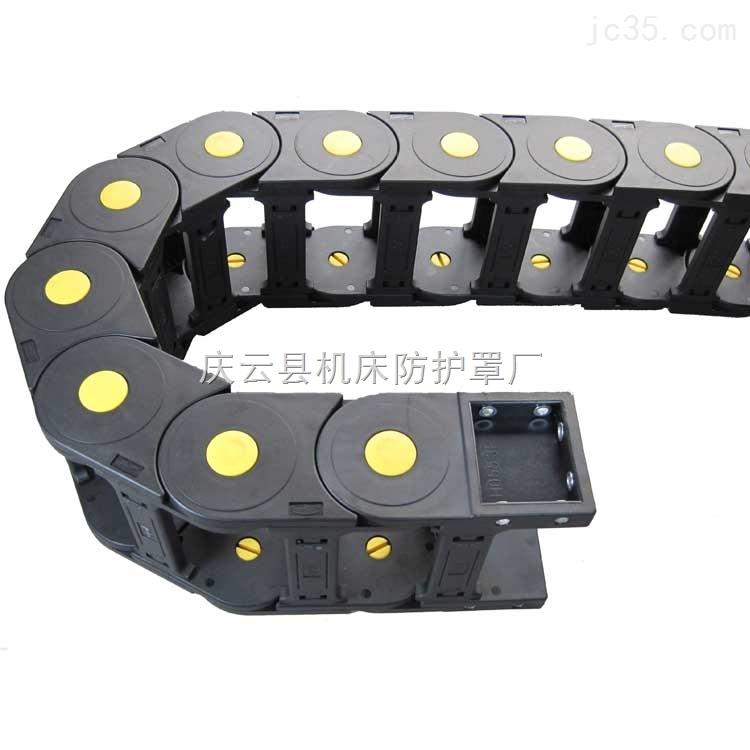 工程塑料拖链 机床穿线尼龙拖链