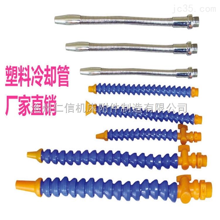 冷却管生产厂家   冷却管生产供应商