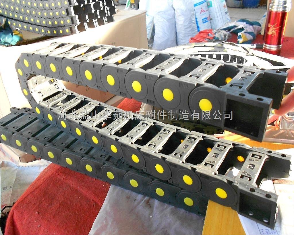 穿线拖链系列厂家提供
