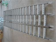 河南桥式打孔式钢铝拖链 高品质