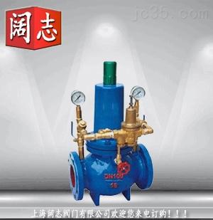 ZFY46T-25组合式氧气减压阀
