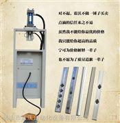 蓝沃r50型高速液压防盗网冲孔机无毛刺不变形一秒2孔