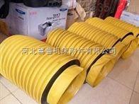 广州碳钢法兰硅胶布通风管厂家
