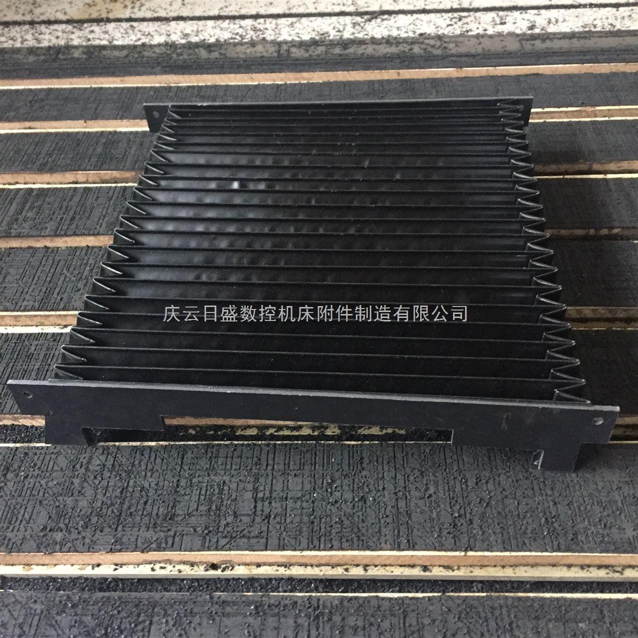 pvc异形风琴防护罩