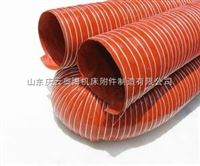 矽胶高温通风管