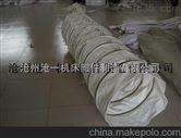 节能环保水泥输送帆布袋