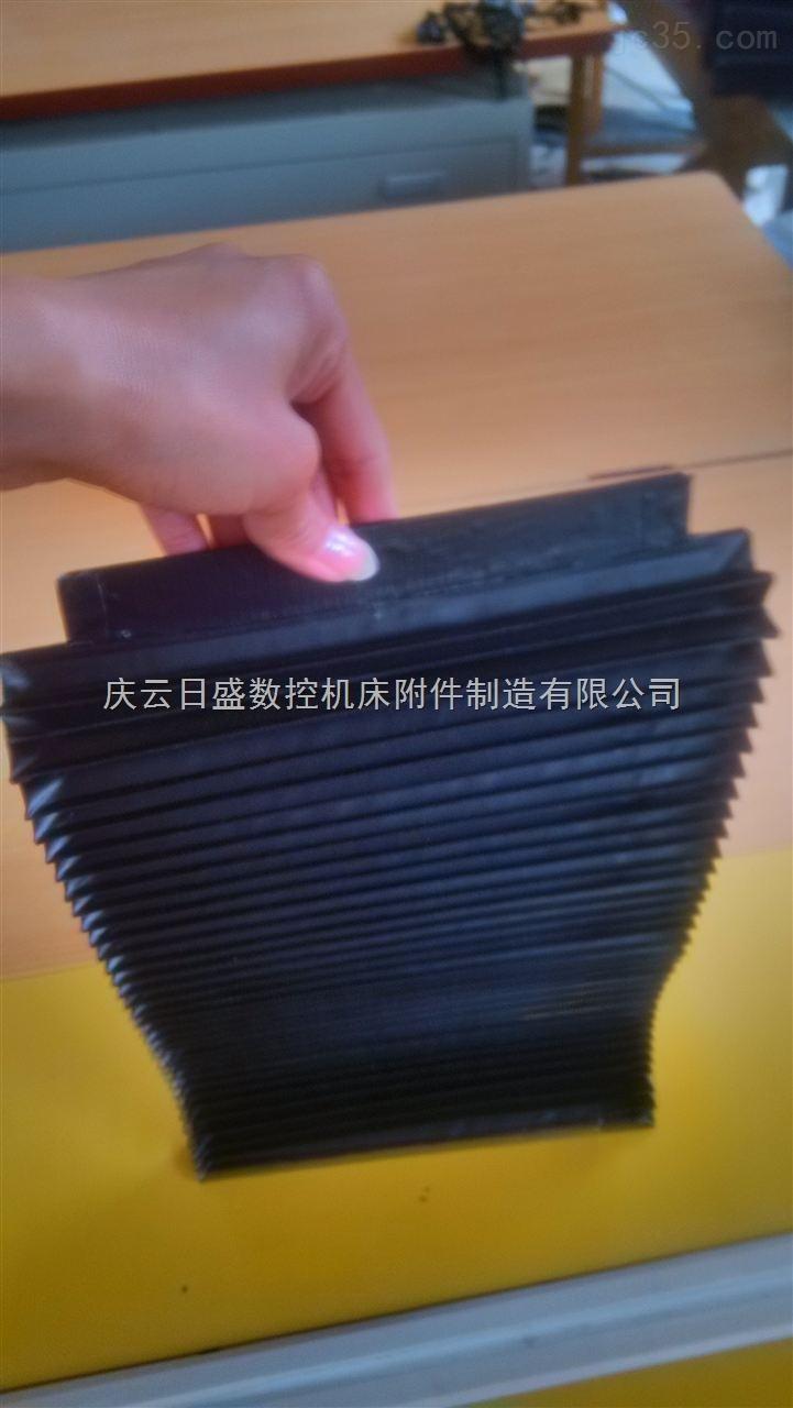 风琴护罩 柔性风琴防护罩 风琴帘 防尘帘 防护帘