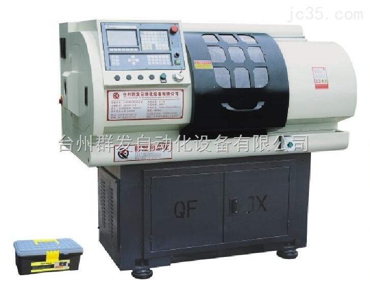 CJ0640-I液压数控混合机床